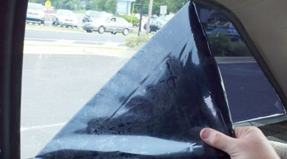 How to Remove Window Tint